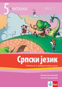 Srpski jezik 5, čitanka Most