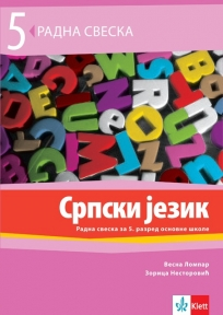 Srpski jezik 5, nova radna sveska
