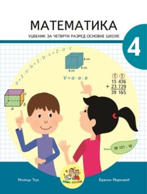 Razigrana matematika 4 - udžbenik