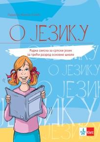 Srpski jezik 3 gramatika O jeziku - radna sveska