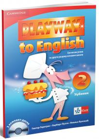 "Engleski jezik 2, udžbenik ""Playway to English 2"""