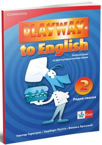 "Engleski jezik 2, radna sveska ""Playway to English 2"""