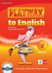 Playway to English 1, Engleski jezik za prvi razred, udžbenik
