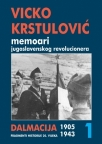 Memoari Jugoslavenskog revolucionera