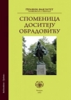 Spomenica Dositeju Obradoviću