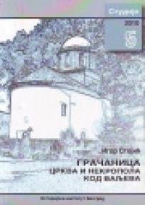 Gračanica, Crkva i nekropola kod Valjeva