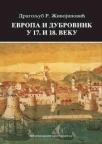 Evropa i Dubrovnik u 17. i 18. veku