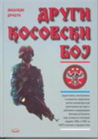 Drugi Kosovski boj