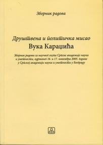 Društvena i politička misao Vuka Karadžića