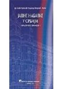 Javne nabavke u Srbiji - praktična primena