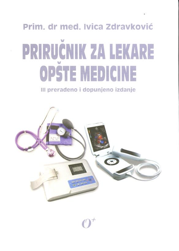Priručnik za lekare opšte medicine