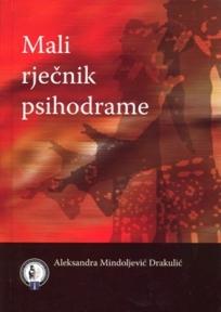 Mali rječnik psihodrame