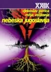 Nebeska Jugoslavija