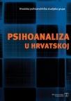 Psihoanaliza u Hrvatskoj
