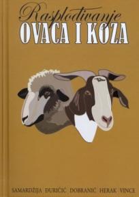Rasplođivanje ovaca i koza