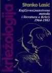 Krležologija – knjiga 5–Književnoznanstvena metoda i literatura o Krleži 1964-1981