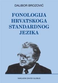 Fonologija hrvatskoga standardnog jezika