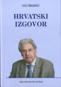 Hrvatski izgovor