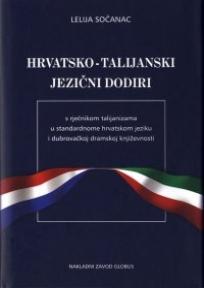 Hrvatsko - talijanski jezični dodiri