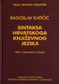 Sintaksa hrvatskoga književnog jezika