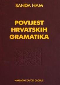 Povijest hrvatskih gramatika