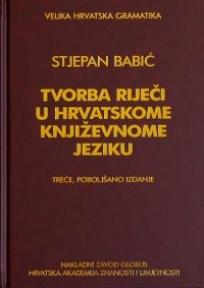 Tvorba riječi u hrvatskome književnome jeziku