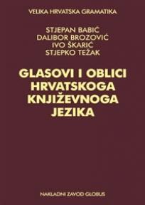 Glasovi i oblici hrvatskoga književnoh jezika