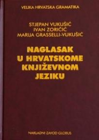 Naglasak u hrvatskome književnom jeziku
