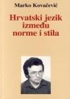 Hrvatski jezik između norme i stila
