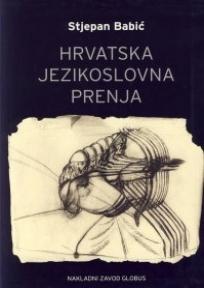Hrvatska jezikoslovna prenja