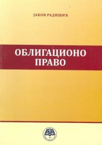 Obligaciono pravo - opšti deo