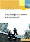 Istraživanja u razvojnoj psihopatologiji