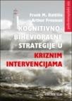 Kognitivno-bihevioralne strategije u kriznim intervencijama