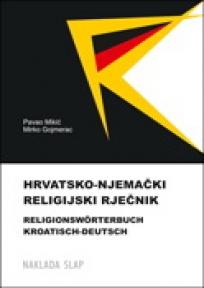 Hrvatsko-njemački religijski rječnik