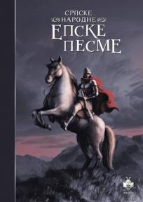 Srpske narodne epske pesme