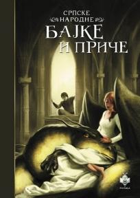 Srpske narodne bajke i priče