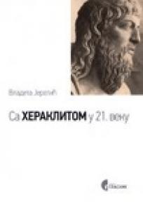 Sa Heraklitom u 21. veku