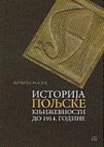 Istorija poljske književnosti do 1914. godine