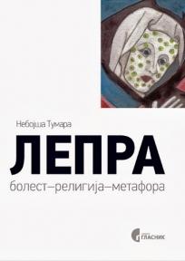 Lepra - bolest - religija - metafora