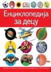 Enciklopedija za decu