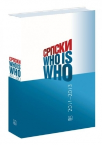 Srpski Who is Who
