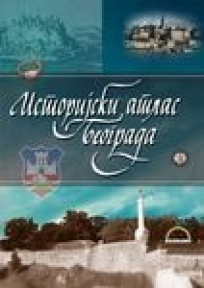 Istorijski atlas Beograda