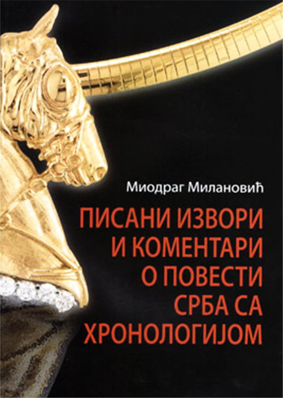 Pisani izvori i komentari o povesti Srba sa hronologijom