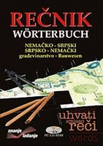 Nemačko-srpski, srpsko-nemački građevinski rečnik CD