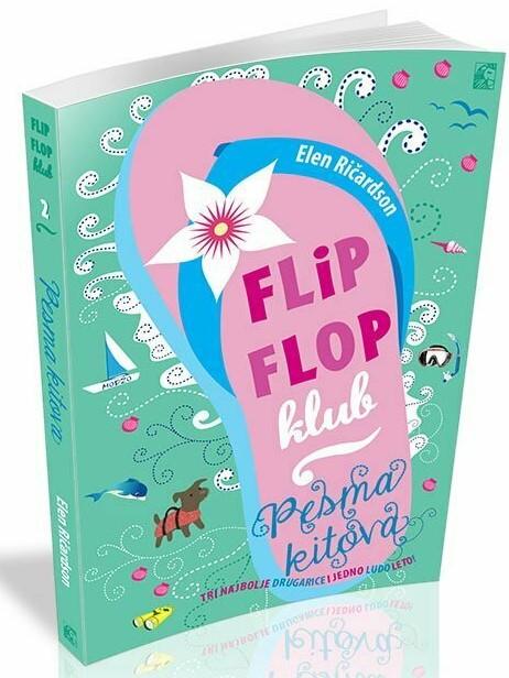 Flip Flop klub 2. deo - Pesma kitova