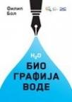 H2O Biografija vode