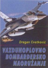 Vazduhoplovno bombardersko naoružanje