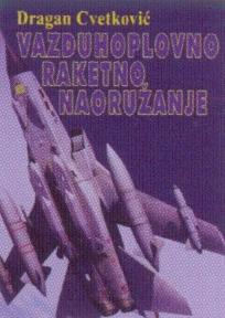 Vazduhoplovno raketno naoružanje