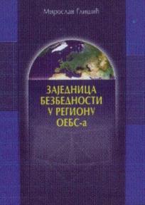 Zajednica bezbednosti u regionu Organizacije za evropsku bezbednost i saradnju