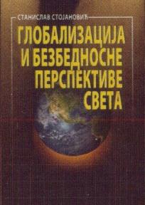 Globalizacija i bezbednosne perspektive sveta